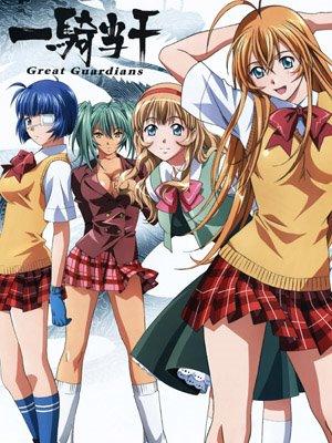 Ranking de Mi Anime Hentai coleccin - Listas en