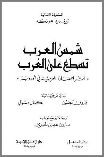 صورة لغلاف الكتاب