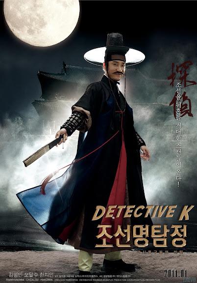 DK-poster-Eng.jpg