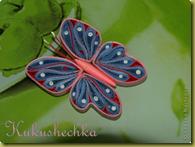 Бабочка МК