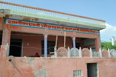 Grameen Aloe Producer Company Ltd, Jawaja Rajasthan