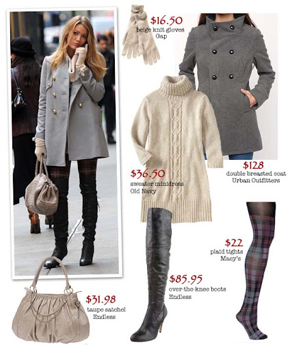 blake lively casual look. lake lively casual look.
