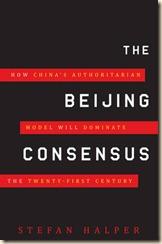 Halper-BeijingConsensus