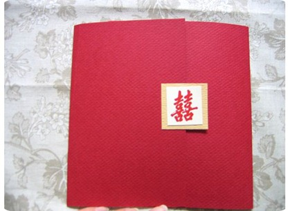 Chinese English Wedding Invites 1