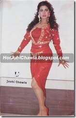 juhi chawla sexy pictures (2)