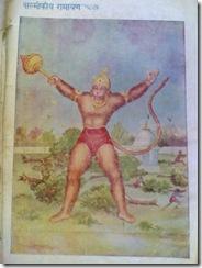 6_hanuman_ashokvatika