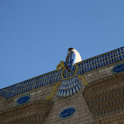 faravahar - simbol zoroastrianisme