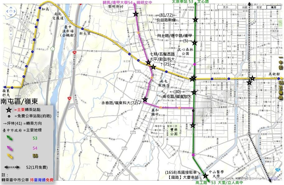 南屯區TTJ路網圖