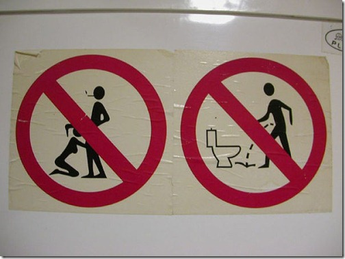 Funny toilet signs around the world (5)