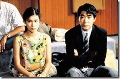 Natsuko e o Prof. Tokichi