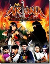 drama-arjuna-poster
