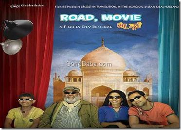 Road, Movie (2010)