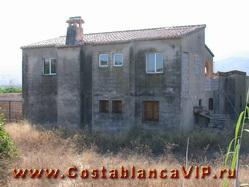 недвижимость в Испании, дом XVI века