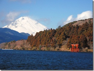 LakeAshi_and_MtFuji_Hakone-S