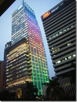 AIG Tower na China