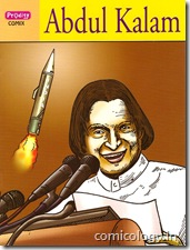 Prodigy Comix  Kalam (English)
