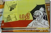 Mathi Cartoon Jumbo Collection