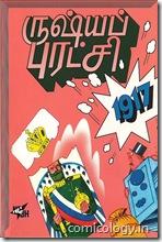 Russian Revolution Comics