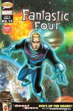 Fantastic Four 22