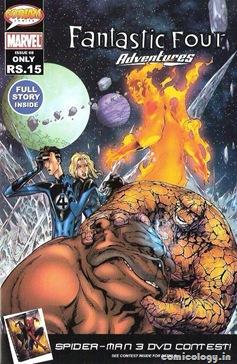 Fantastic Four Advts 08
