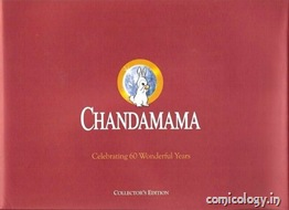 Chandamama Collection Edition c1