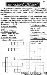 Rani 002 p67