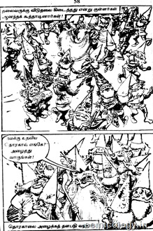 Rani 313 pg58