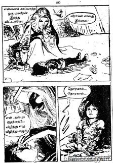 Rani 313 pg60