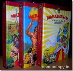 ACK Mahabharata 3-in-1 Edition 04