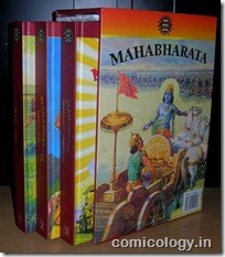 ACK Mahabharata 3-in-1 Edition 03
