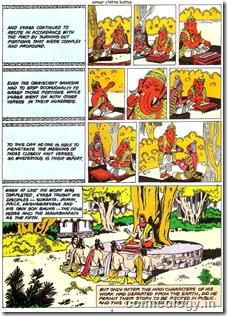 ACK Mahbarata Vol1 Intro3