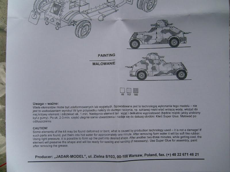 S7304952.JPG