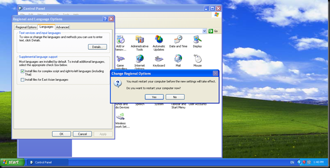 WXPP-2008-09-27-13-40-58