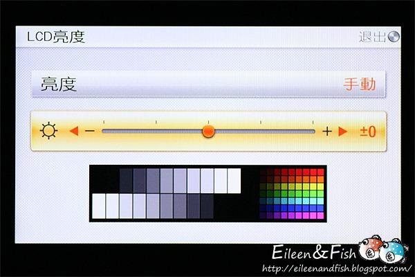 20100703-NEX5-3-19