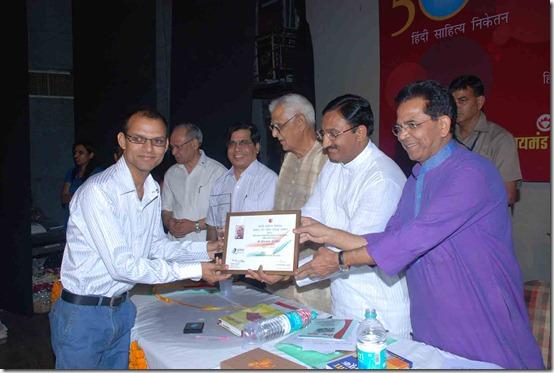 ePandit_Blog_Pratibha_Samman_2011-2