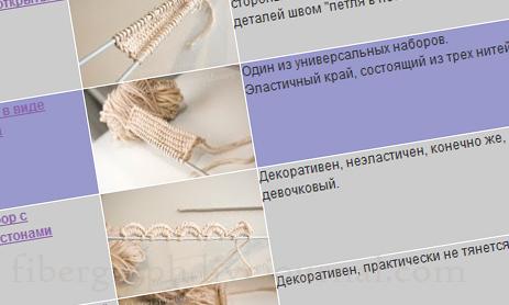 Печати дементия корнелиуса.  Как пришить резинку на платье?  Свадебный букет из лент своими руками.