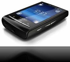 Xperia X10 mini pro(10)
