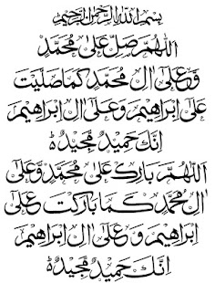 Durood Shareef Collection - screenshot
