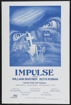 Impulse (1974, USA) movie poster