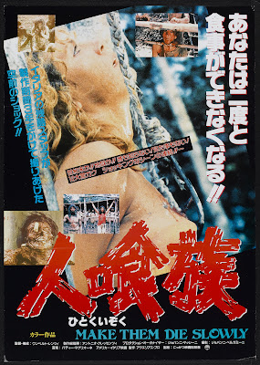 Cannibal ferox (Make Them Die Slowly) (1981, Italy) movie poster