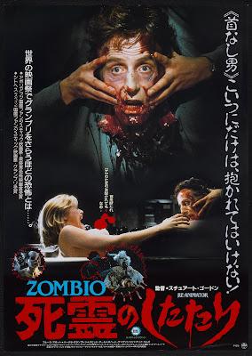 Re-Animator (1985, USA) movie poster