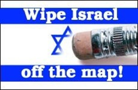ISRAEL 21