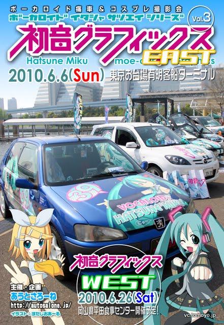 hatsu-G3.jpg
