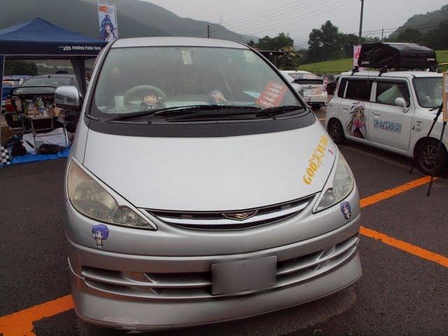 P7110415.JPG