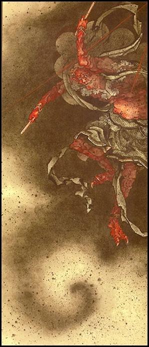 Hokusai - Bestiario (2)