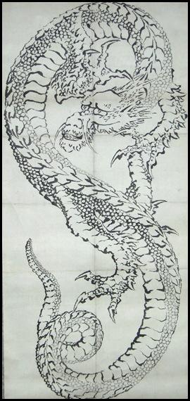 Hokusai - Bestiario (4)