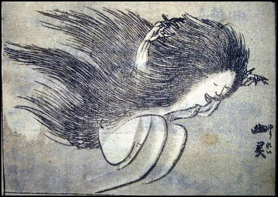 Hokusai - Bestiario (6)