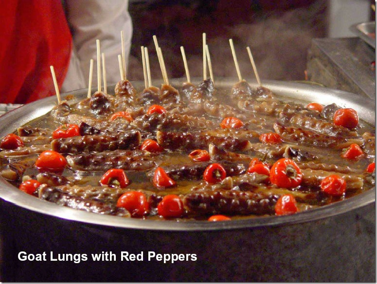 Goat Lungs with Red Peppers