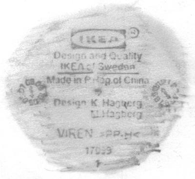 Viren imprint