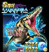 Screenshot of 리얼어드벤쳐★공룡아일랜드